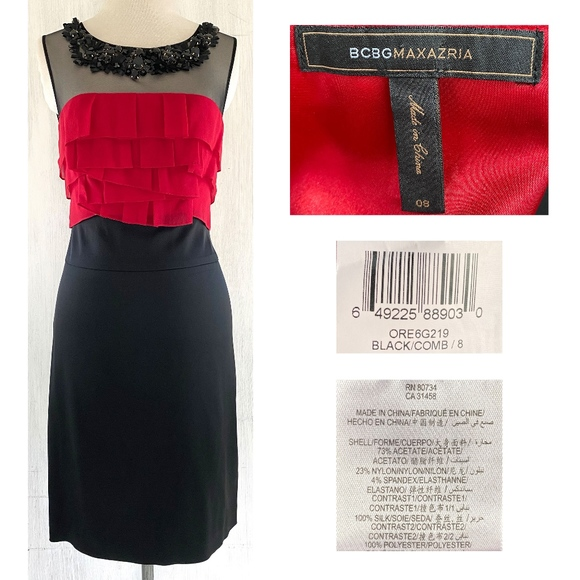 BCBGMaxAzria Dresses & Skirts - BCBG Beaded Mesh Red Silk +  Black Stretch Dress